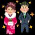 七尾市成人式・祝賀会